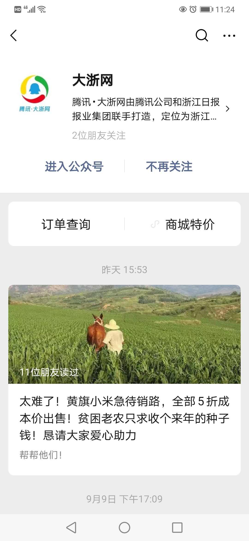 寰�淇″�剧��_20200914182231.jpg